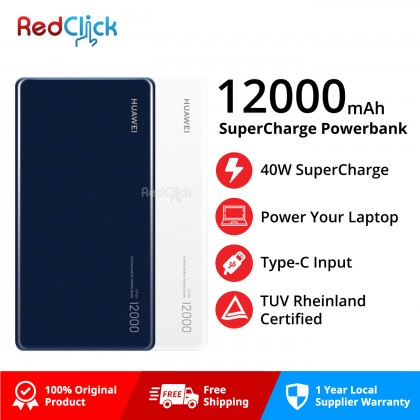 Huawei Original Super Charge PowerBank 40W 12000 mAh /CP12S