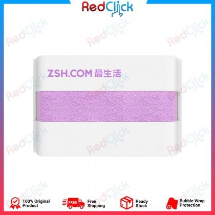 Xiaomi IOT Original Mi ZSH Bath Towel