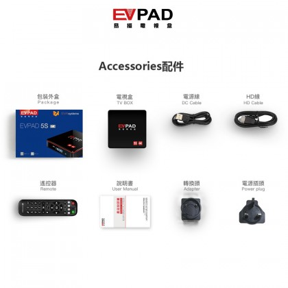 EVPAD 5S (2GB/16GB) Support Up To 6K Resolution Smart Voice Control Function Android TV Box Malaysia Edition + 2 Free Gift