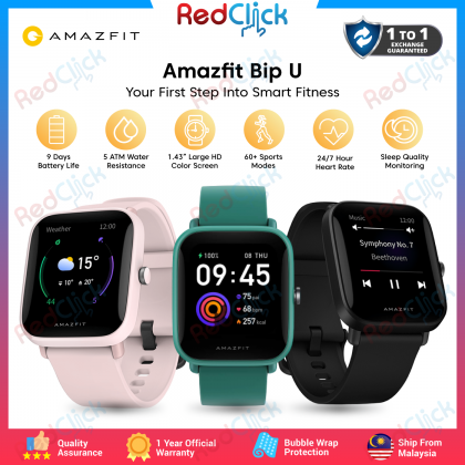 "Amazfit Bip U (A2017) Smart Watch 1.43"" Large Color Display 31g Super-Light Body Water Resistant support Blood-Oxygen measurement up to 9 Day Battery Life 60+ Sports Modes Original Amazfit Malaysia Product"