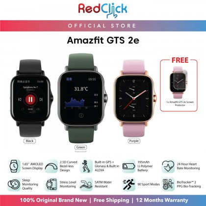 """(Official Amazfit) Amazfit GTS 2e A2021 1.65"""" AMOLED Always on Display 24 Hour Heart Rate monitoring Long Lasting Battery Life + Free Gift"""