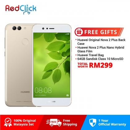 Huawei Nova 2 Plus / BAC-L22 (4GB/128GB) Original Huawei Malaysia Set + 2 Free Gift Worth RM99