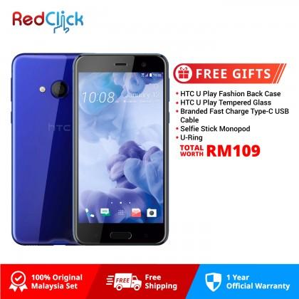 HTC U Play/u-2u 4GB/64GB LTE Original HTC Malaysia Set + 5 Free Gift Worth RM109