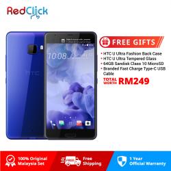 HTC U Ultra/u-1u ds 4GB/64GB LTE Original HTC Malaysia Set + 4 Free Gift Worth RM249