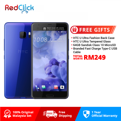 HTC U Ultra/u-1u ds 4GB/64GB LTE Original HTC Malaysia Set + 4 Free Gift Worth RM249