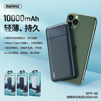 REMAX POWERBANK /RPP-96 10000MAH 37W FAST CHARGE DUAL OUTPUT AND DUAL INPUT PORT