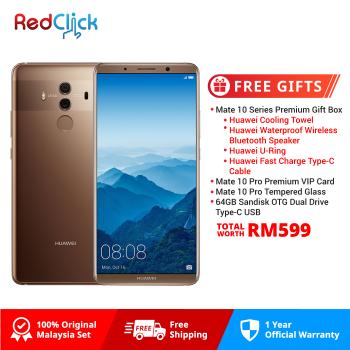 Huawei Mate 10 Pro/BLA-L29 (6GB/128GB) Original Huawei Malaysia Set + 4 Free Gift Worth RM599