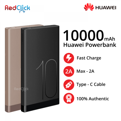 Huawei Original Fast Charge Type-C Powerbank/AP09Q (10000mAh) [Two-Ways Fast Charge]