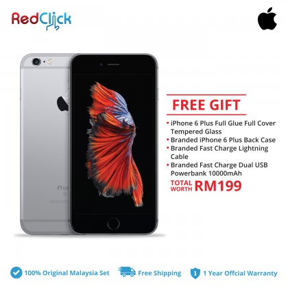 Apple iPhone 6s Plus (32GB) Original Apple Malaysis Set + 4 Free Gift Worth RM199
