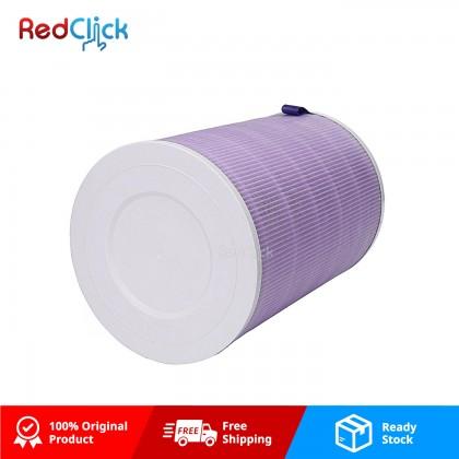 Xiaomi IOT Original Mi Air Purifier Filter Antibacterial