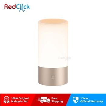 Xiaomi Original Mi Bedside Lamp