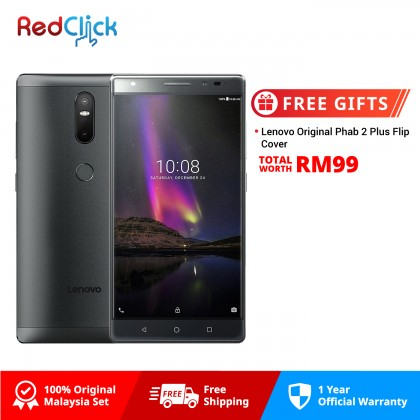 Lenovo Phab 2 Plus (3GB/32GB) Original Lenovo Malaysia Set + Free Gift Worth RM99